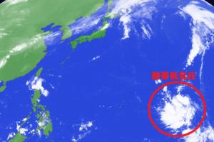台風19号 2019 三連休 イベント