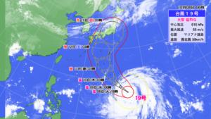台風19号 被害予想