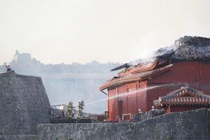 首里城,火災,修学旅行