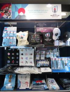 ラグビーワールドカップ2019,グッズ,店舗