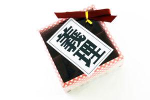 バレンタインデー,1000円,以下