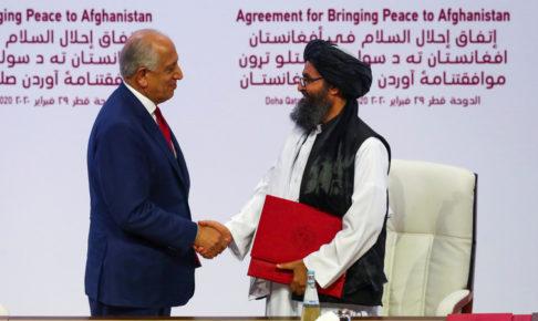米,タリバン,和平合意,どんな内容