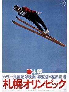 オリンピック,中止,延期,過去