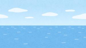 2020年,海の日,変更