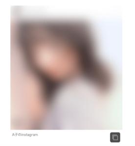 山ピーの女子高生モデルが発覚!証拠写真で誰だか明確に?